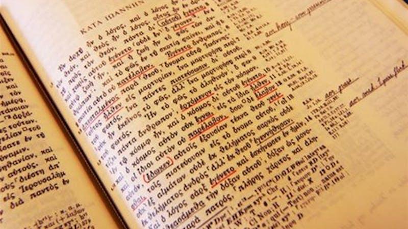 Det sies at Jesus er hovedpersonen i hele Bibelen